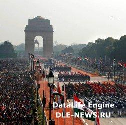 Парад у Ворот Индии