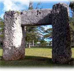 Загадки древнего мира – Ворота Тонга