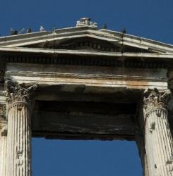 Надписи на арке Адриана