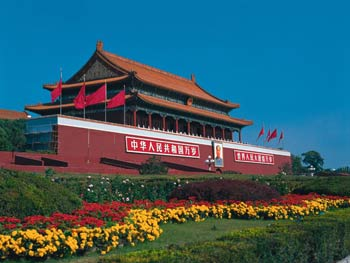 Ворота Тяньаньмэнь