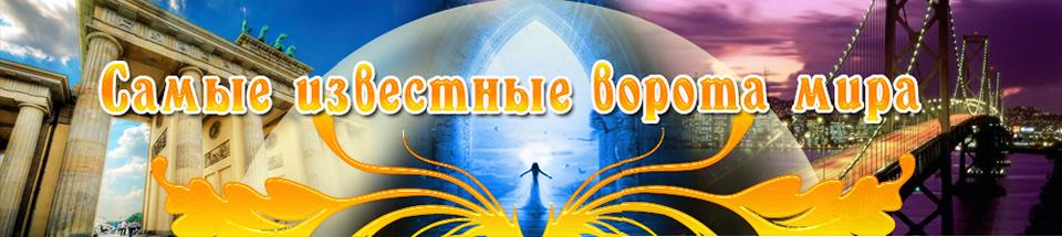 knowngate.ru